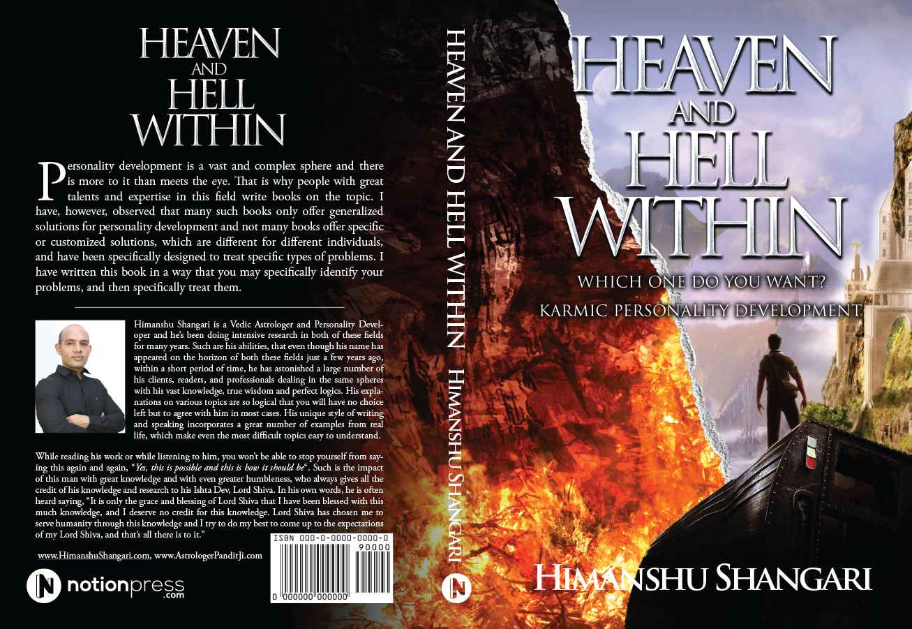 Heaven and Hell Within