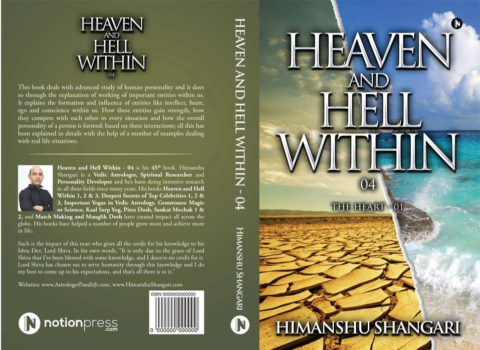 Heaven and Hell Within 04