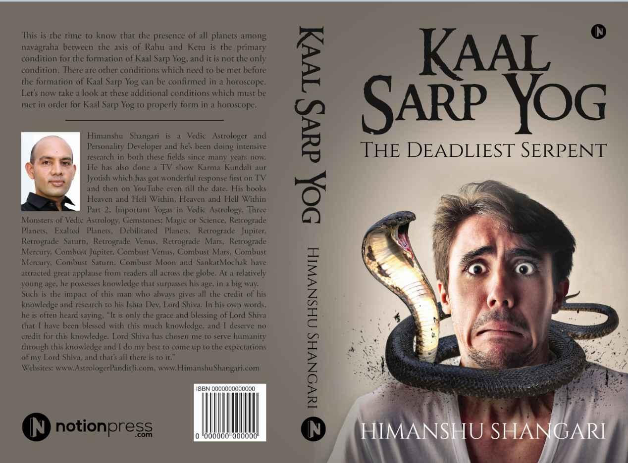 Kaal Sarp Yog
