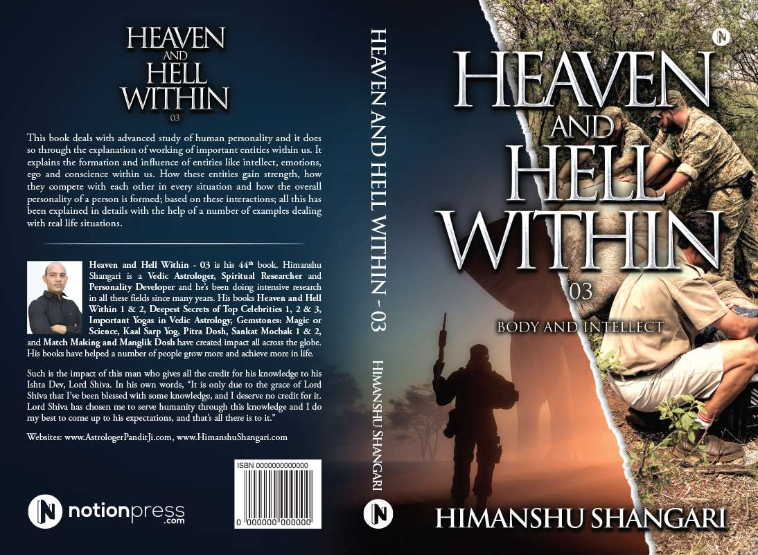 Heaven and Hell Within - 03