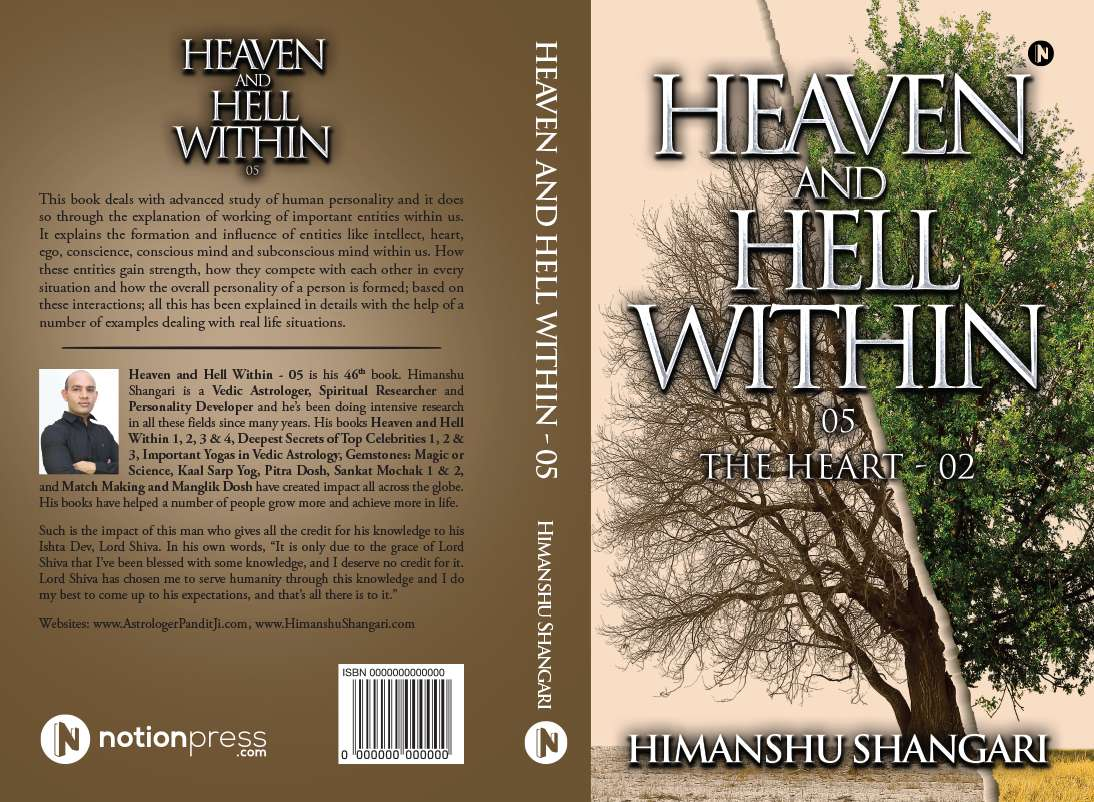 Heaven and Hell Within 05